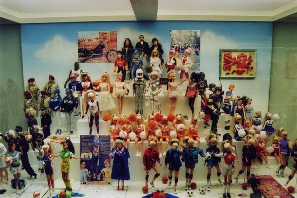 متحف الالعاب