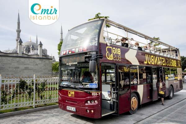 الباص السياحي