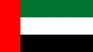-united-arab-emirates